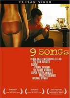 9 songs 66700340 boxcover