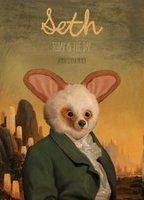 Seth cbaf1069 boxcover