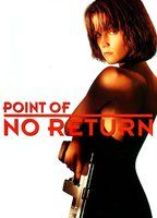Point of no return 77d6dcb7 boxcover