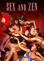 3 d sex and zen extreme ecstasy e245a702 boxcover